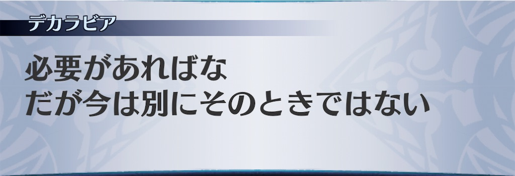 f:id:seisyuu:20201219213803j:plain