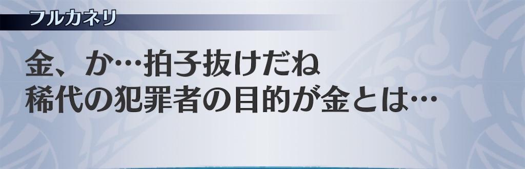 f:id:seisyuu:20201219213911j:plain