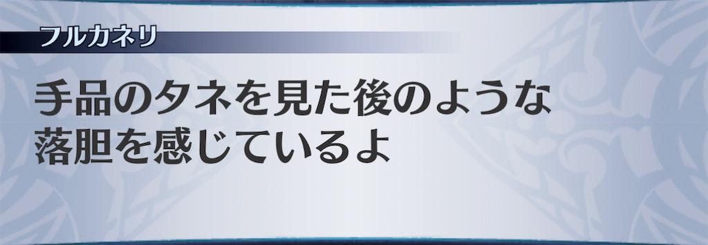 f:id:seisyuu:20201219213916j:plain