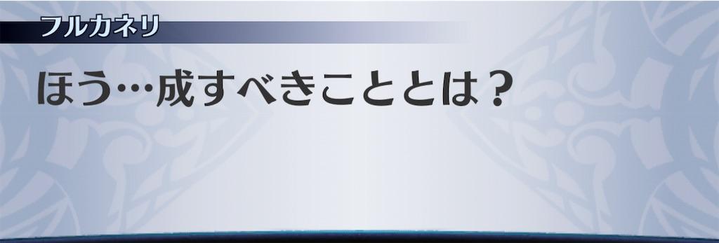 f:id:seisyuu:20201219213957j:plain