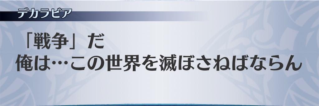 f:id:seisyuu:20201219214042j:plain