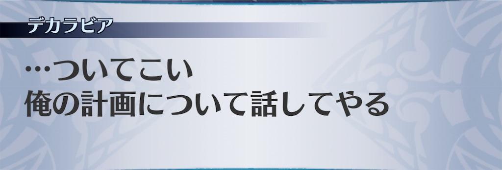 f:id:seisyuu:20201219214148j:plain
