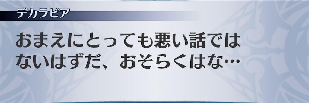 f:id:seisyuu:20201219214151j:plain