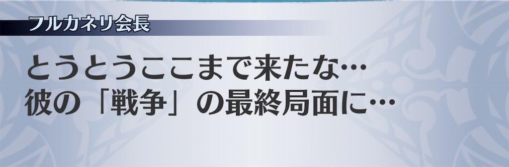 f:id:seisyuu:20201219214519j:plain