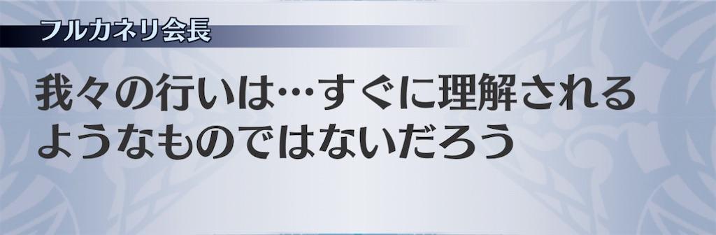 f:id:seisyuu:20201219214523j:plain