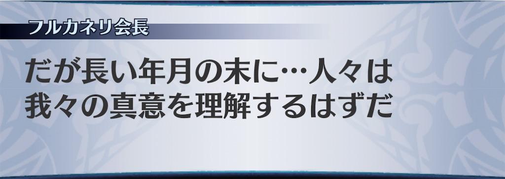 f:id:seisyuu:20201219214529j:plain