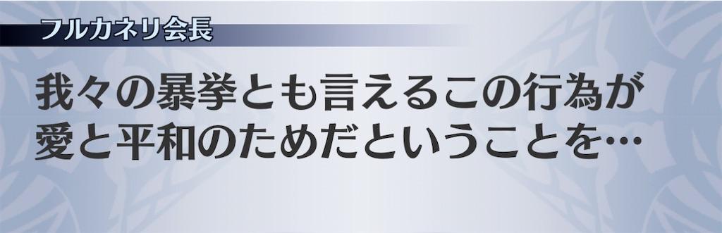 f:id:seisyuu:20201219214535j:plain