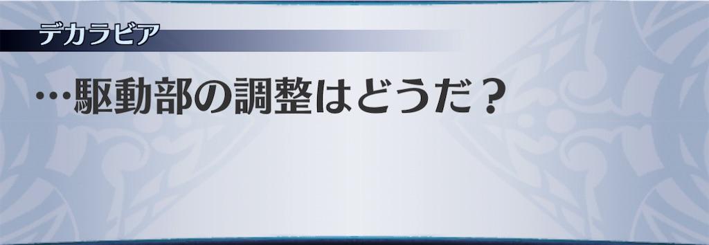 f:id:seisyuu:20201219214953j:plain