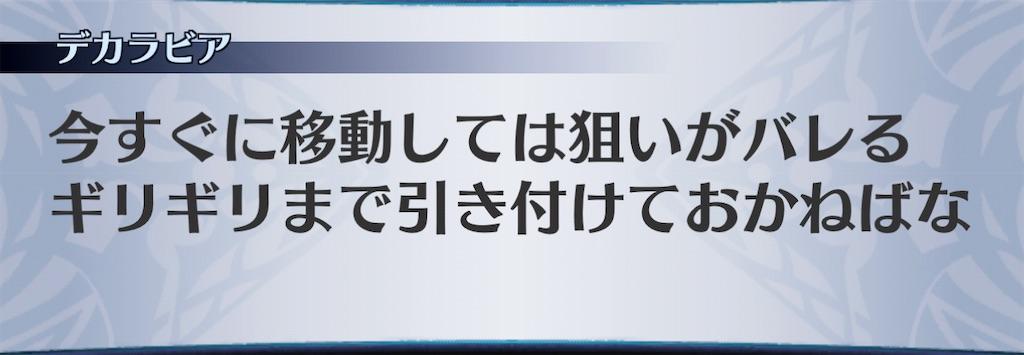 f:id:seisyuu:20201219215026j:plain