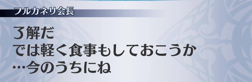 f:id:seisyuu:20201219215617j:plain