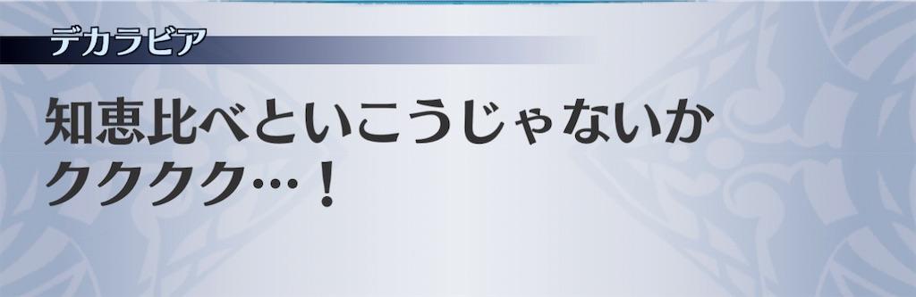 f:id:seisyuu:20201219215624j:plain