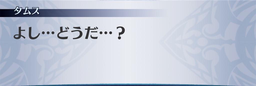 f:id:seisyuu:20201220070047j:plain