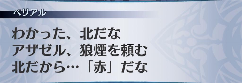 f:id:seisyuu:20201220074342j:plain