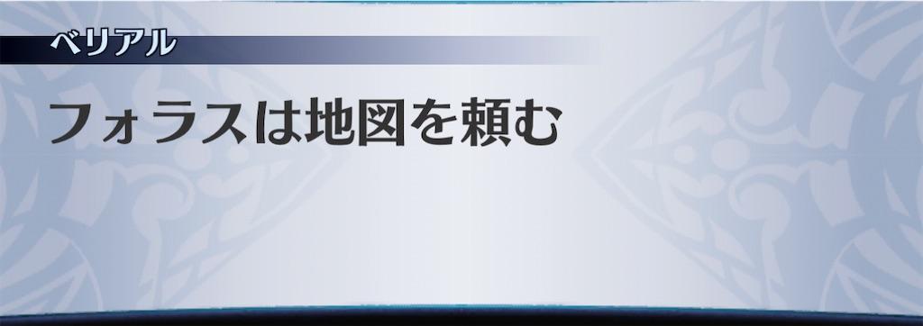 f:id:seisyuu:20201220074356j:plain