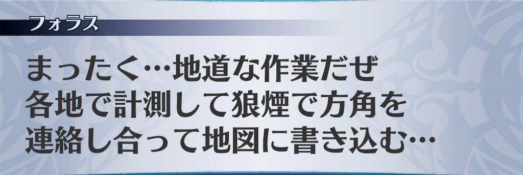 f:id:seisyuu:20201220074406j:plain