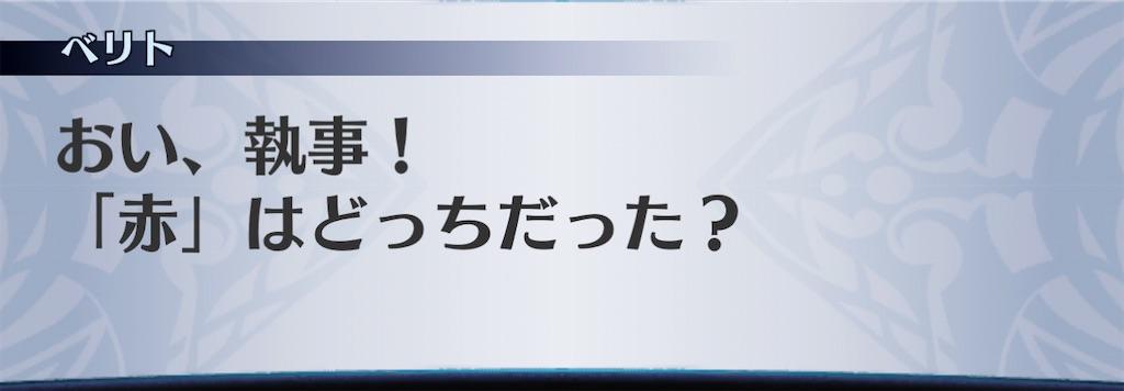 f:id:seisyuu:20201220074538j:plain