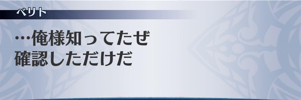 f:id:seisyuu:20201220074545j:plain