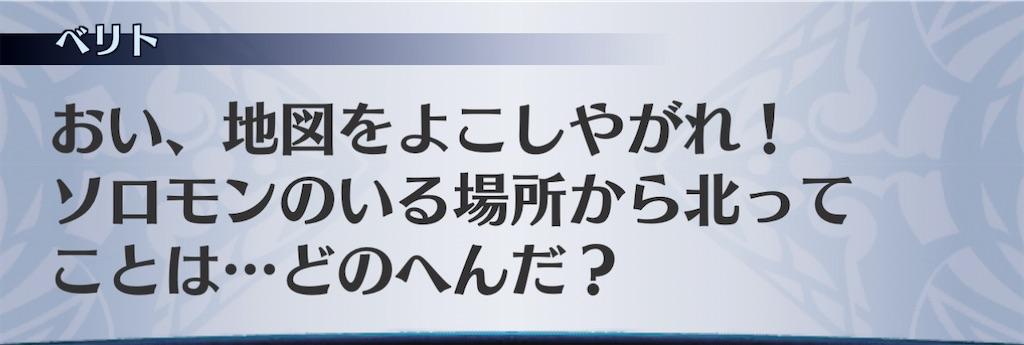f:id:seisyuu:20201220074549j:plain