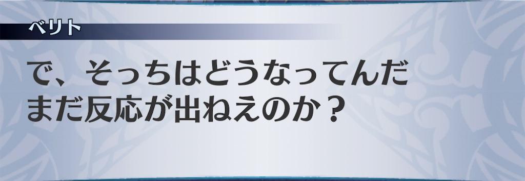f:id:seisyuu:20201220075001j:plain