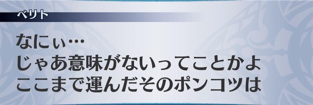 f:id:seisyuu:20201220075015j:plain