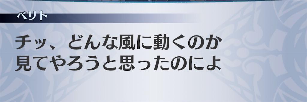 f:id:seisyuu:20201220075025j:plain