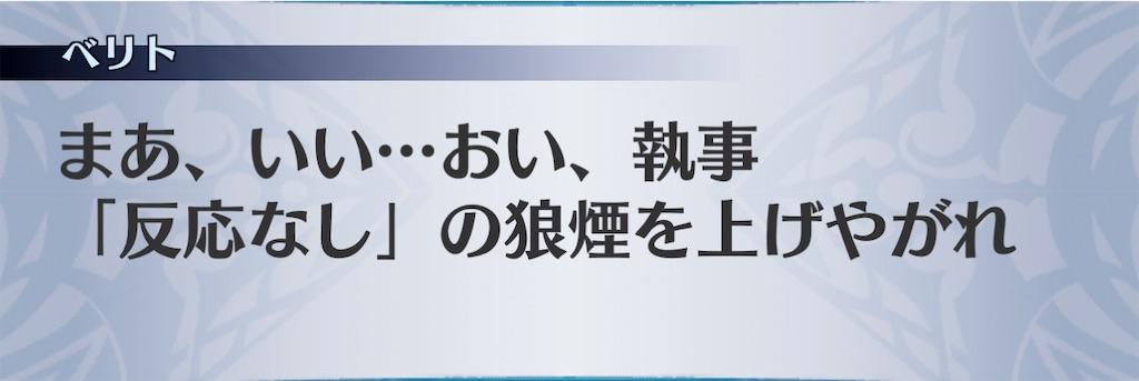 f:id:seisyuu:20201220075117j:plain