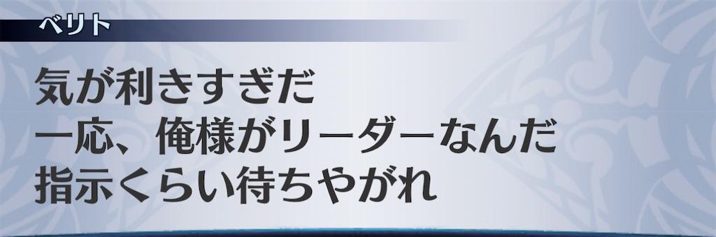 f:id:seisyuu:20201220075127j:plain