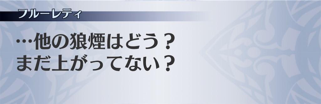 f:id:seisyuu:20201220075222j:plain