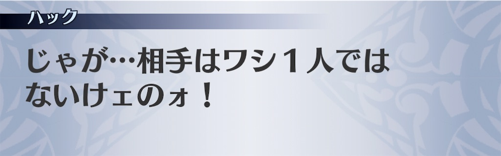 f:id:seisyuu:20201220075426j:plain