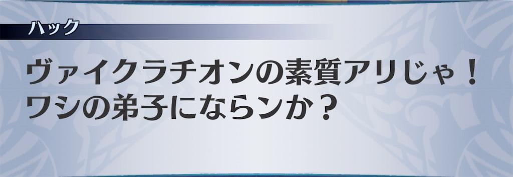 f:id:seisyuu:20201220075839j:plain