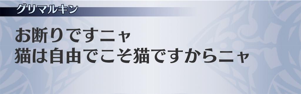 f:id:seisyuu:20201220075842j:plain