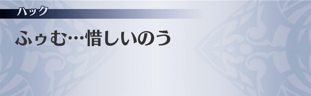 f:id:seisyuu:20201220075847j:plain