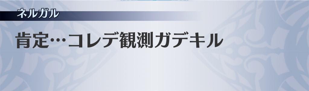 f:id:seisyuu:20201220080123j:plain