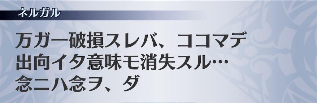 f:id:seisyuu:20201220080354j:plain