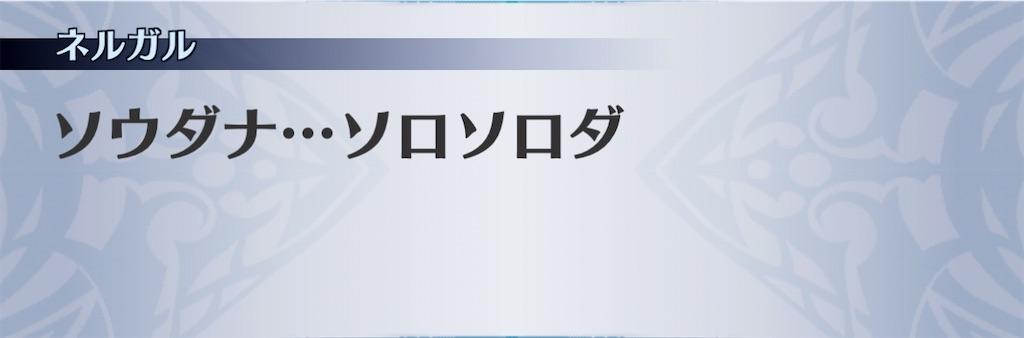 f:id:seisyuu:20201220080603j:plain