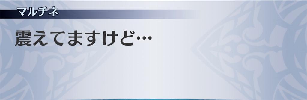 f:id:seisyuu:20201220080611j:plain