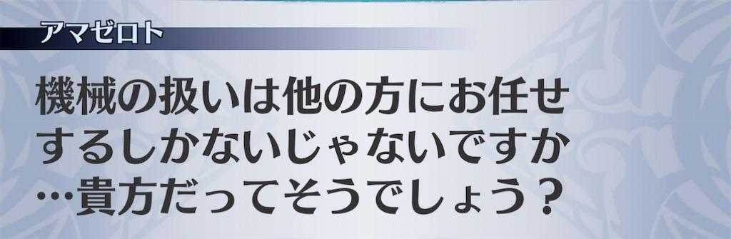 f:id:seisyuu:20201220104526j:plain