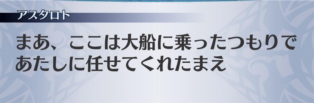 f:id:seisyuu:20201220105702j:plain