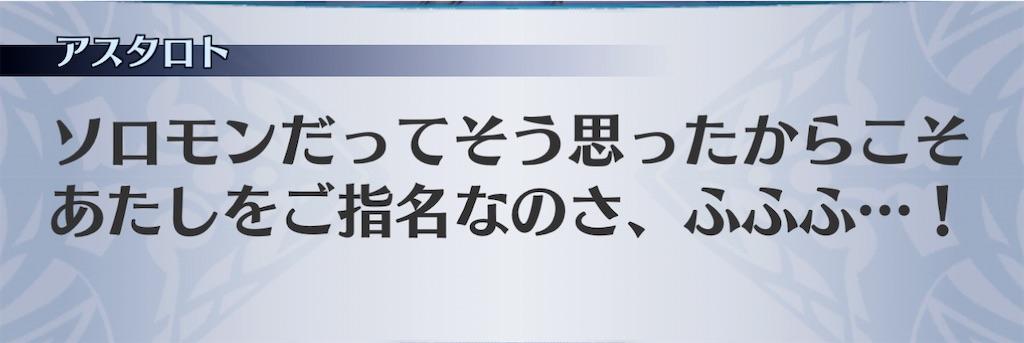 f:id:seisyuu:20201220105706j:plain