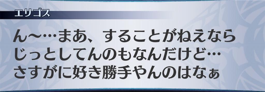 f:id:seisyuu:20201220105812j:plain