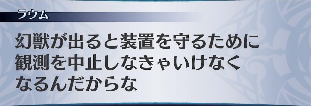 f:id:seisyuu:20201220105819j:plain