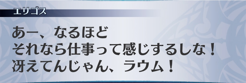 f:id:seisyuu:20201220105823j:plain
