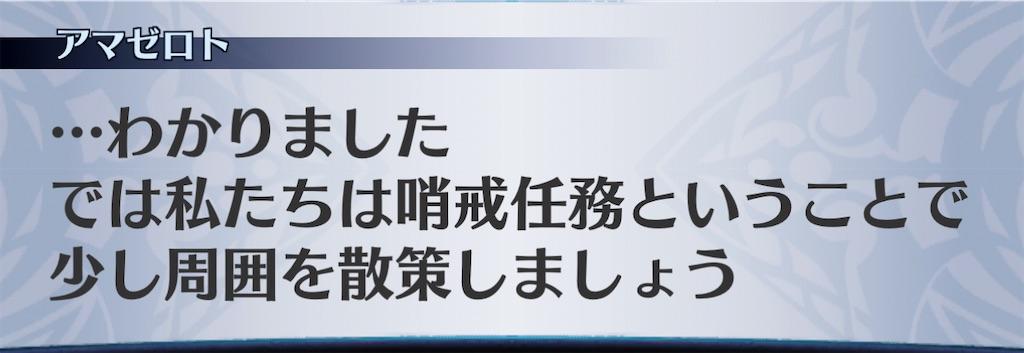 f:id:seisyuu:20201220105951j:plain
