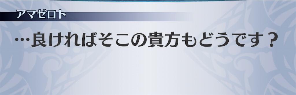 f:id:seisyuu:20201220105954j:plain