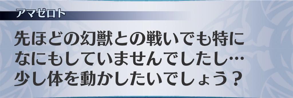 f:id:seisyuu:20201220110022j:plain