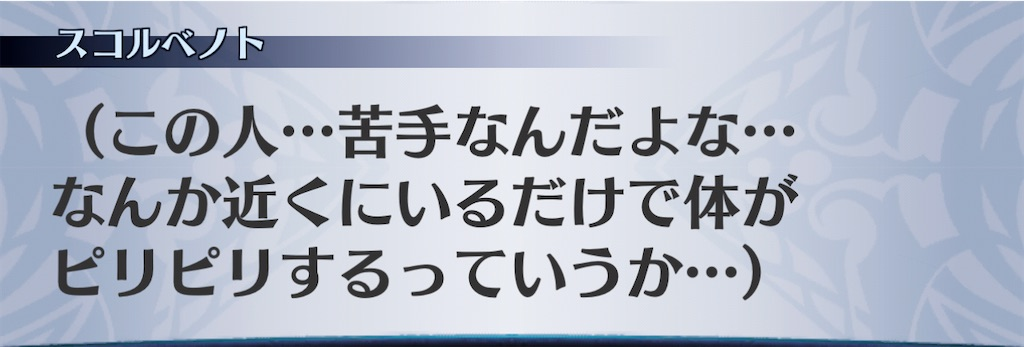 f:id:seisyuu:20201220110032j:plain