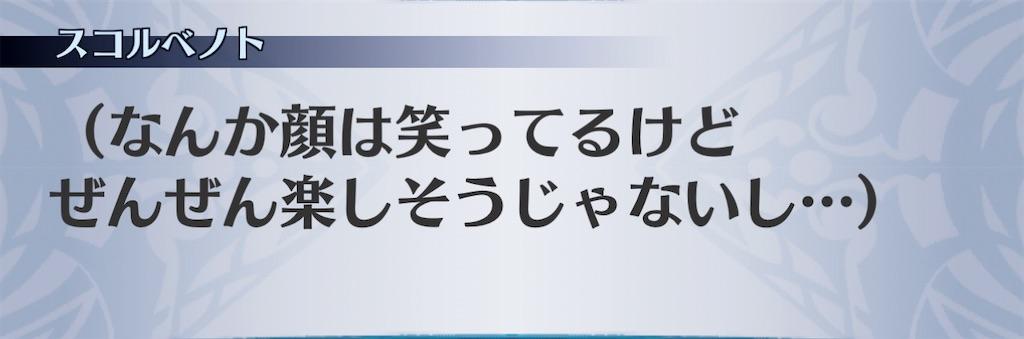 f:id:seisyuu:20201220110036j:plain