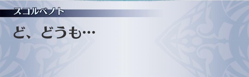 f:id:seisyuu:20201220110134j:plain