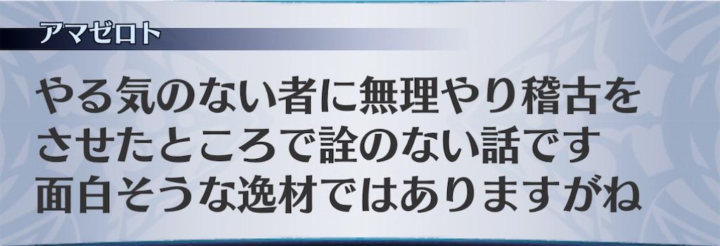 f:id:seisyuu:20201220110142j:plain