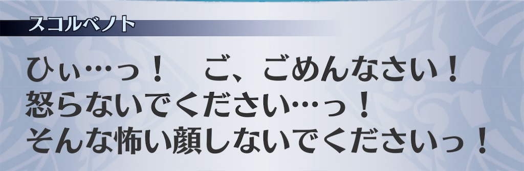 f:id:seisyuu:20201220111145j:plain